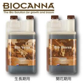 有機液体肥料 BIO CANNA バイオキャナ 1L セット Organic Nutrients
