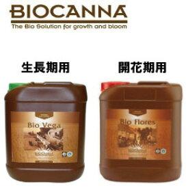 有機肥料 BIO CANNA バイオキャナ 5L セット オーガニック100%の有機肥料 Organic Nutrients