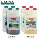 液体肥料 CANNA AQUA キャナアクア 1Lセット Hydroponic Nutrients