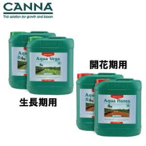 水耕栽培 液体肥料のCANNA AQUA キャナアクア 5Lセット Hydroponic Nutrients