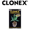 CLONEX Rooting Gel pack 15ml クロネクス クローン用ホルモン剤