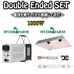 植物育成ライト ダブルエンド1000Wセット:EYE HORTILUX/SG マグネティック安定器 GROW LIGHT