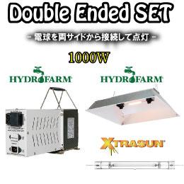 植物育成ライト ダブルエンド1000Wセット:Xtrasun/SG マグネティック安定器 GROW LIGHT