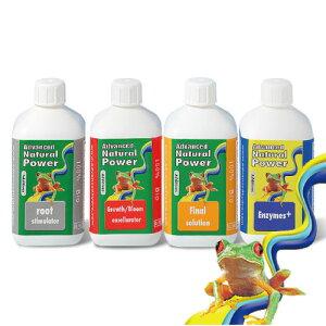 活力剤 Natural Power 250ml ナチュラルパワー 植物活力剤セット