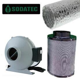 植物育成用 SODATEC ソダテック 空気清浄換気 直径100mmセット