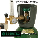 炭酸ガス、二酸化炭素の発生装置 Sodatec co2レギュレーター 室内栽培 植物育成用 ソダテック