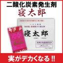 炭酸ガス発生剤の寝太郎 1箱(14袋入) 送料全国一律650円.沖縄、離島除く