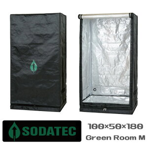 グロウボックス SODATECK GREEN ROOM M(100x50x180cm)植物育成 LED ライト,水耕栽培キットも設置可能 GROW TENT【安心の1年保証】