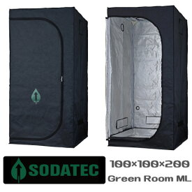 水耕栽培 グロウボックス「SODATECK GREEN ROOM ML(100x100x200cm)」水耕栽培 キットや植物育成ライト LEDもも設置可能【安心の1年保証】 GROW TENT