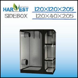 在guroubokkusu Harvest GrowBox 120+SideBox40[她Vess衣服低下箱120×120×200cm+旁邊箱120*40*200cm]高質量低價的guroubokkusu