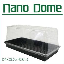 育苗箱 Nano Dome(54x28.5xH25cm) 発芽・育苗に最適 送料全国一律650円.沖縄、離島除く