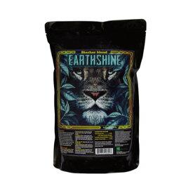 Earthshine(アースシャイン) 2.6Kg 土壌の性能を向上させるバイオ炭の土壌改良剤