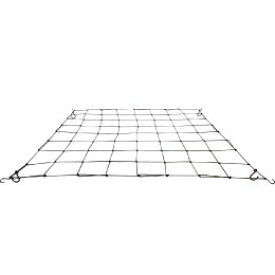 園芸用ネット Gaden Highpro Pronet 最大150cm×150cm