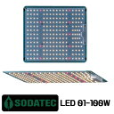 植物育成LED Sdatek LED-01 100W 超薄型 Grow LED Lighting