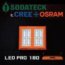 植物育成 LED ライト (ソダテックLEDプロ)SODATECK LED PRO 180 送料無料 Grow LED Lighting