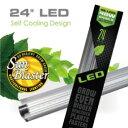 植物育成 led SunBlaster LED Strip Light 24W(57.4cm)Grow LED Lighting 反射板付き