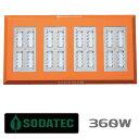 植物育成 LED ライト (ソダテックLEDプロ)SODATECK LED PRO 360 送料無料 Grow LED Lighting
