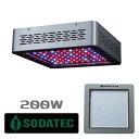 植物育成 LED ライト[Sodateck Ultra LED 200W] 送料込 Grow LED Lighting