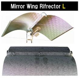 植物育成ライト用リフレクター Mirror Wing Grow Light Reflectors L 水耕栽培