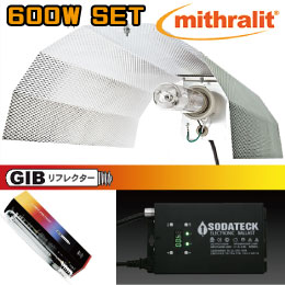 GIB/Sodateck 600W 植物育成ライトセット 生長/開花期両用ランプ〔送料無料〕〔安心の1年保証〕 GROW LIGHT