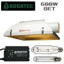 植物育成 ライト 600wセット (AC150リフレクター植物育成ライトセット600W 3段階で調光可能で24時間タイマー内臓)〔送料無料〕〔安心の…