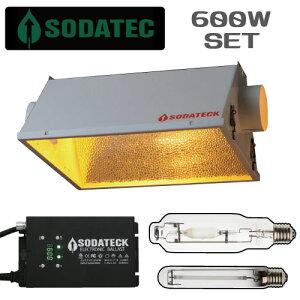 植物育成 ライトのAC100 600Wセット(送料込)(安心の1年保証) Sodateck ソダテック GROW LIGHT