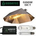植物育成ライトのパラボラ型 600Wセット 送料込【Sodateck ソダテック3段階で調光可能で24時間タイマー内臓】 GROW LIGHT