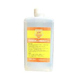 水耕栽培の液体肥料(培養液)を調整する PH調整剤 DOWN 500ml