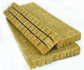水耕栽培のロックウール培地 1キューブサイズ:36×36×40mmが1シート 98キューブ入り grodan Refill Cubes-L