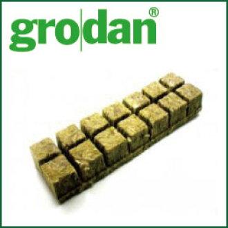 水培岩棉栽培! 发芽的植物或岩屑,土壤的作用! grodan 填充多维数据集-S [水培海绵园艺材料园艺植物幼苗的 grodan