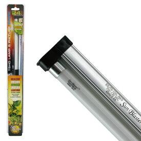 植物育成ライト(蛍光灯) Sunbaster T5HO 2FT(60cm) Grow Fluorescent Lighting