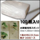 Hydro supo 100 1