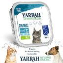 チキンと魚のキャットチャンク100g ヤラー(YARRAH) キャットフード ウエット 缶詰 アルミトレー オーガニック認証 オーガニック 無添加 腎臓