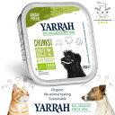 チキンと野菜のドッグチャンク150g ヤラー(YARRAH) ドッグフード ウエット 缶詰 アルミトレー オーガニック認証 オーガニック 無添加 腎臓 アレルギー 皮膚病 グレインフリー