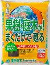 果樹・庭木がまくだけで甦る14L1平米分用土 培養土 肥料 果樹の 庭木の 土壌改良【自然応用科学】