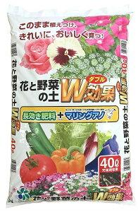 花と野菜の土W効果40Lジャンボサイズ培養土 用土 野菜の土【自然応用科学】