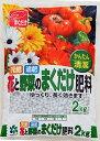 花と野菜のまくだけ肥料2Kg花の肥料 野菜の肥料 植物の栄養 観葉植物 化成肥料【自然応用科学】