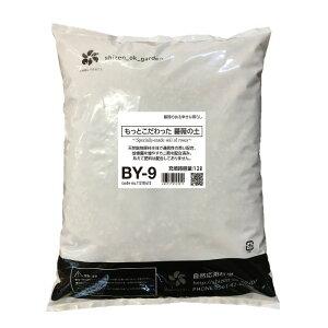 もっとこだわった薔薇の土 12L BY-9 バラ 薔薇 国産原料 プランター栽培用 通気性 排水性 抜群 12号鉢 肥料配合無し