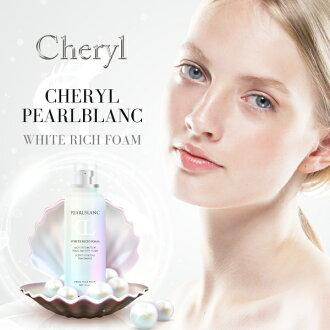 白雪肌シェリルパールブランフェイスウォッシュ/CherylPearlBlancFaceWash