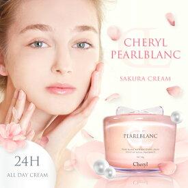 白雪肌シェリルパールブラン桜クリーム/Cheryl Pearl Blanc S Cream