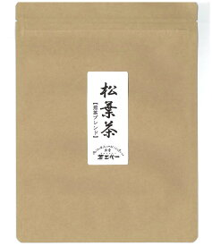 【調整中】松葉茶 国産 野生の松葉 まつば赤松 アカマツ マツバ 無添加健康な暮らし松葉茶(煎茶ブレンド)5g×20Pクロロフィル ケルセチン テルペン精油 ビタミン ミネラル スラミン シキミ酸 出雲100余年の老舗 茶三代一※緊急でご用意