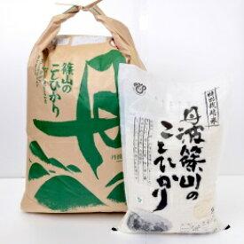 特別栽培・減農薬のお米 丹波篠山のコシヒカリ 5kg