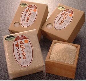 アイガモ米令和2年産正真正銘の合鴨米 完全無農薬・アイガモ米 6kg (2kg×3)ご家庭用にも、ご贈答用にも最適です。
