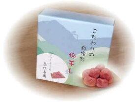 うめぼし 無添加 しそ梅 南高梅 無農薬・有機栽培の梅と紫蘇、そして天然塩で作る 完全無添加 本場 奈良県 西吉野の昔ながらの 梅干し 1kg 05P26Mar16