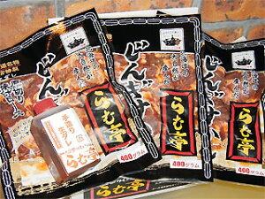 北海道恵庭のジンギスカンセット A(ジンギスカン400g×3 生タレ180g)※味付けマトンロースと無添加タレ
