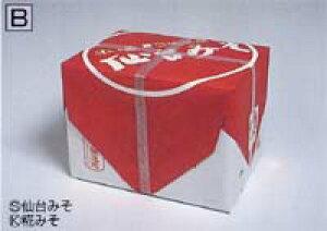 毎日でも飽きない味わいは完全無添加だから。蔵出し生味噌「あなたのために」仙台味噌 箱入り 5kg