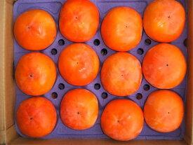 産地直送 有機質肥料 低農薬 奈良県 西吉野 富有柿(贈答用)2Lサイズ 24個(約7.5kg)【発送10月下旬〜12月上旬】たっぷりの天然ミネラルとにがり、吉野の気候風土が、ふるさとを思い出す味を柿に与えた。