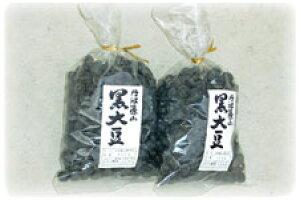 黒豆といえば 丹波の黒豆 300g くろまめ 新豆 煮豆 兵庫県産 篠山 アントシアニン
