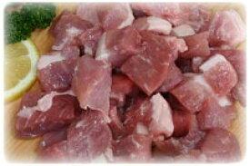 にじみ出る旨みが違う。育て方の差がはっきりと煮込み料理にハーブ飼育の銘柄豚肉・浜名湖育ちカレー・シチュー用 豚肉 300g