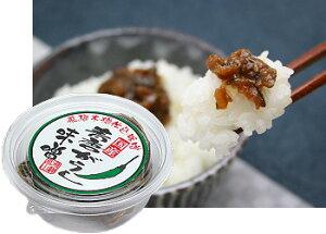 おかず味噌、ご飯のお供に、そのままで、おにぎりに、もろきゅうに 飛騨の青唐辛子味噌 200g 3個 小京都飛騨を食べる!ピリッと甘辛遺伝子組み換え大豆一切不使用